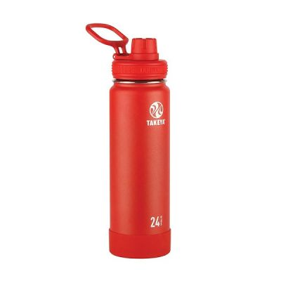 Insulated Hydration Bottle 700ml in Fire Red