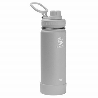 Insulated Hydration Bottle 530ml in Pebble